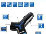 【奥舒尔Y10】汽车用手机充电器 苹果iPad双USB车载充电器