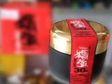 精强梅精  调理痛风 强碱性食品 梅精 青梅果肉 批发 量大优惠