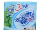 供应广州舒肤佳香皂批发进货渠道,全国发货