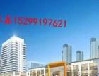 乌鲁木齐北京北路国际化商圈上海路沿街旺铺6000起