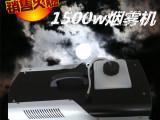 1500W烟雾机烟机/婚庆烟雾机舞台烟机