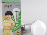 厂家批发久量LED超量大功率泡灯LED灯泡LED节能灯