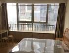 金融中心 精装公寓 看江景采光好 简约住家 欢迎来电看房