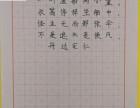 莲塘东方尊峪仙桐小学传统古书法写字少儿书法培训