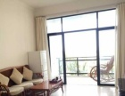 昌达·椰林海 1室1厅可短租 温泉 精装修拎包入住