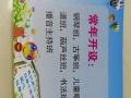 炫歌艺术培训中心