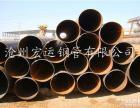 宏运供应螺旋钢管 双面埋弧螺旋钢管 SY5040桩用螺旋钢管