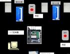 大连开发区 网络综合布线 监控布线 门禁布线 弱电工程