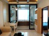 象牙塔步行街创客生活公寓