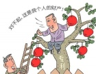 肇庆商标专利 云浮罗定商标专利 德庆四会商标专利