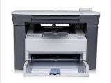 杭州三墩专业维修打印机,三墩打印机维修中心