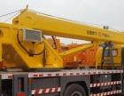 转让 起重机福田雷沃16吨吊车价格16吨吊车厂家