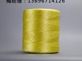 玉米秸秆打捆绳全新料黄色打包绳牧草捆扎绳