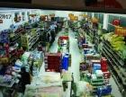 宝坻-牛道口镇400平米百货超市-超市80万元