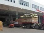 桂林到陵水货运专线桂林到陵水物流专线