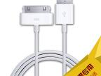 iPhone4数据线  iphone4S充电数据线iPhone4s 快速充电传输