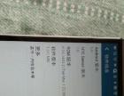 HTC M8t已升级安卓6.0支持移动4g换机
