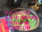 鲜嫩多汁美味黄焖鸡米饭技术培训,到广州舌尖小吃培训包教会