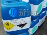 批发低价足含量双氧水
