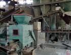 南宁宏城大型专业设备回收公司,广西大型废旧设备回收公司