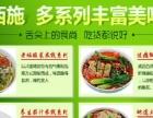 重庆火锅米线加盟店创新发展适合大众消费水平
