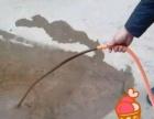 清洗公司专业清洗地暖管内自来水管