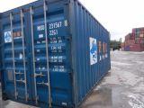 广州黄埔大量新旧集装箱租售与改造