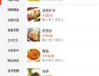 码上红扫码点餐系统,引领互联网自助点餐潮流!
