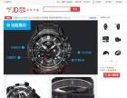 卡西欧(CASIO)手表 550d 多功能防水运动男表 黑盘