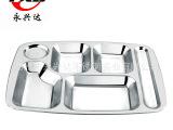 永兴达加深加厚不锈钢快餐盘六格五格四格三格快餐盒饭盒无磁餐具