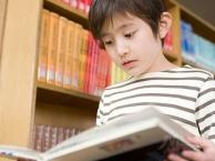 上海语言培训学校,成人英语培训,外贸英语培训培训班