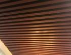 竹木纤维集成墙面 安装简单 节省工期
