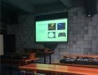 酒吧人才培训DJ 歌手 钢琴 midi制作等重庆音律艺术培训