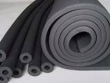 莱芜市橡塑海绵板价格,莱芜市橡塑保温板厂家