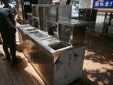 供應加工珍珠奶茶店專用奶茶柜