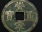 古代金银器的特征与断代,成都哪里在免费鉴定