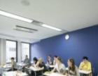 久山日语名校留学指导中心,日语培训(非中介)
