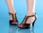 唯度女鞋 诚邀加盟
