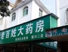 《出售》陇川县同心路7.7亩土地