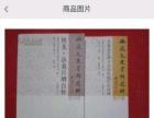 求购藏学类书籍及画册