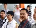 学小吃技术去哪里 广州早点培训学校 奶茶甜品培训