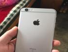 美版苹果6splus