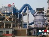 山东时产30-250吨超细立式水泥粉磨设备价格
