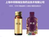 口服液oem贴牌加工袋装口服液代加工胶原蛋白肽饮品ODM