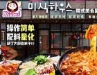 赣州饭团加盟,11大系列96款产品,月入5万