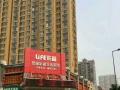 下元商贸城对面大红本商铺
