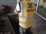 嘉定消防水漏水定位檢測維修