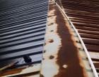 佛山市高明区福升锌铁皮瓦油漆翻新防锈防水补漏公司
