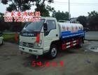 广州二手12吨洒水车,旧车15吨洒水车大量出售价格便宜