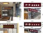 深圳专卖店设计,设计师一对一设计,做您满意的设计图